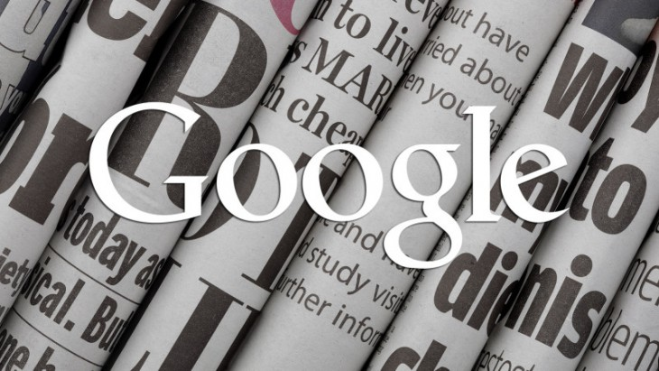 DNI Innovation Found: Google apoya la innovación de la prensa digital