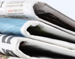 Asociaciones de editores y periodistas se unen contra la Ley de Enjuiciamiento Criminal
